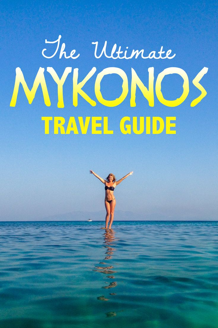 Mykonos is one of the most popular tourist destinations in the Greek islands. It is well-known for beautiful beaches, luxurious resorts and wild nightlife. I spent a week on the island and indulged in delicious food, epic sunsets and some of the best parties I've ever been to.