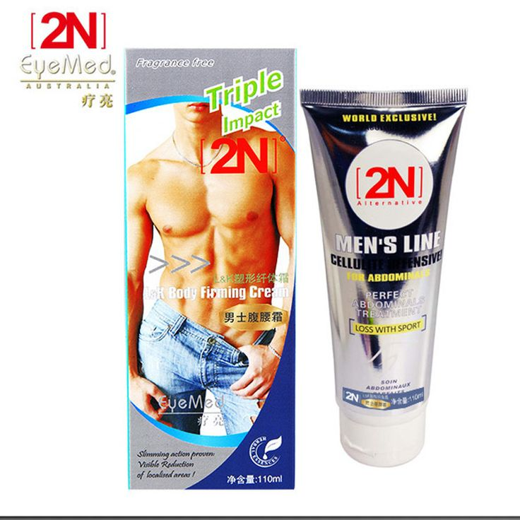 Free Shipping new 2N cream MEN'S muscle strong anti cellulite fat burning cream slimming gel for abdominals weight loss Product
