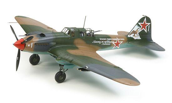 1/48 Ilyushin Il-2 Shturmovik - muszę go mieć!