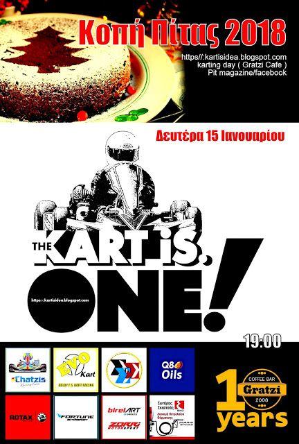 kartisidea.blogspot.com: Για αυτούς που πιστεύουν ότι είναι, ένα!
