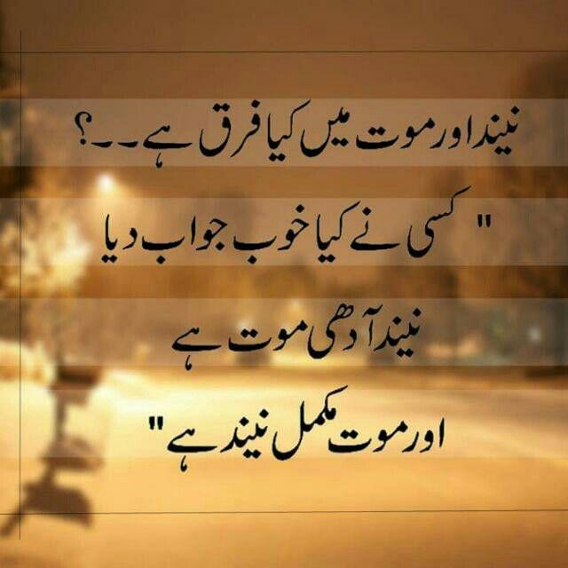 Pin By Sitara Khalid On Poetry
