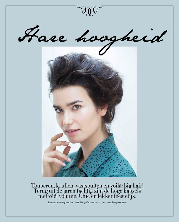 Terug uit de jaren 80: hoge kapels. Bekijk hoe je ze maakt in de Libelle Special. Alleen vandaag download je 'm voor maar €0,99 op #tijdschriftnl #libelle #feest #kapsel #hair #howto