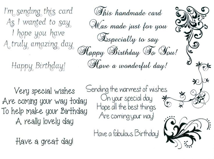802 best images about Sentiments for Cards – Birthday Card Sentiments