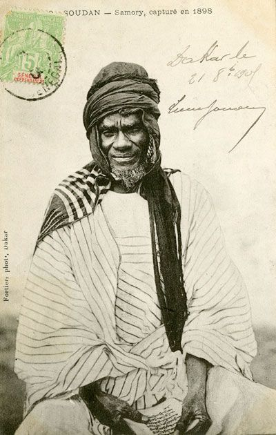 samore toure mandinka empire Essays - largest database of quality sample essays and research papers on samore toure mandinka empire.