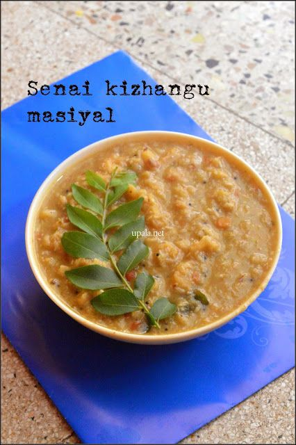 Senai kizhangu masiyal http://www.upala.net/2015/05/senai-kizhanguelephant-yam-masiyal.html