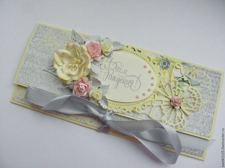 Открытка конверт с днем рождения скрапбукинг