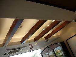 Image result for wooden ceiling designs