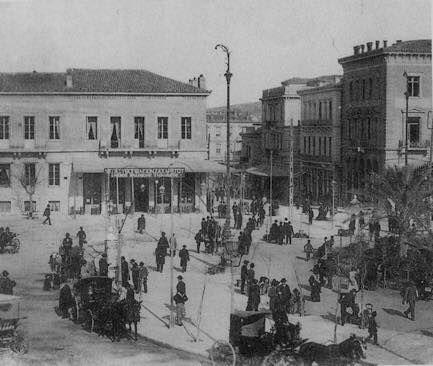 Το έτος 1902 στην πλατεία Ομόνοιας