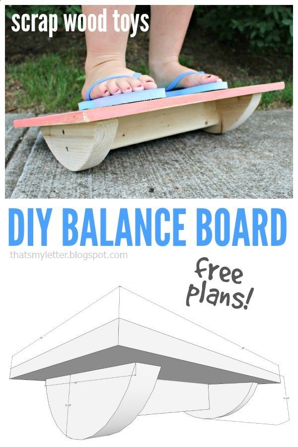 Thats My Letter: diy Balance Board with free plans
