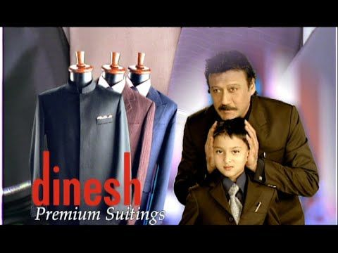 Dinesh Suitings TVC