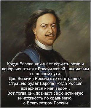Одноклассники Петр I http://to-name.ru/biography/petr-1.htm