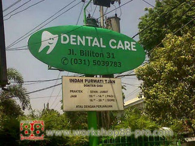 BILLBOARD DENTAL CARE @ BILITON SURABAYA INFO 08165441454