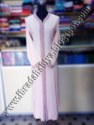 صيحة 2020 جلابة مغربية منبتة بالعقيق بفكرة جديدة Fashion Formal Dresses Dresses