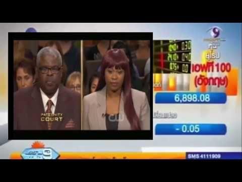 Paternity Court | Judge Lauren Lake Paternity Court Show | Real Case | L...