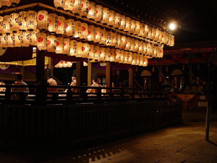 Night at Kioto / éjjel Kiotó Photo: Kata Tumbász / Fotó: Tumbász Kata