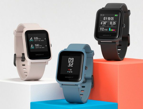 Amazfit Huami Bip Lite Smartwatch Smart Watch Product Launch