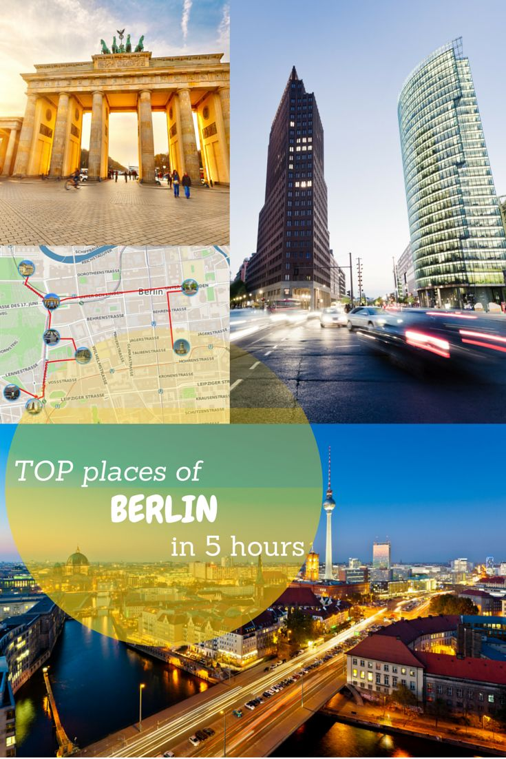 Heading to #Berlin for a business trip or simply short on time? Make the most out of your stay and enjoy 5 hours #Tripomatic itinerary guiding you to TOP places in Berlin.