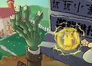 Plants Vs Zombies Ft. Pokemon | Juegos de Plants vs Zombies - Online Gratis