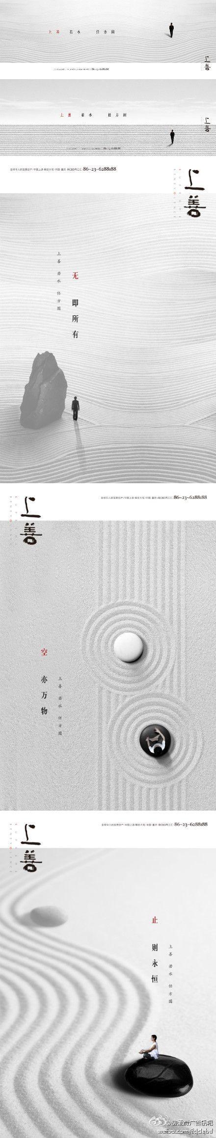 Design :: Chinese