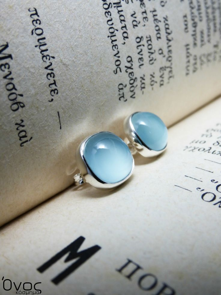 """ Silver Aquamarine"" - Χειροποίητα σκουλαρίκια από ασήμι 925 με Ακουαμαρίνα!"