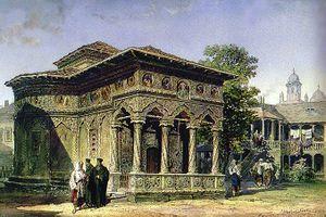 Biserica Stavropoleos 1868