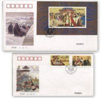 China Stamps - 1994-10, Scott 2509-11 Souvenir Sheet + Stamps First Day Covers, Zhaojun's Marriage to Xiongnu - (9410C)