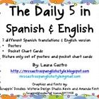 If you are looking for Daily 5 posters or pocket chart cards look no further!    Choose from 2 different Spanish translations, an English version, ...