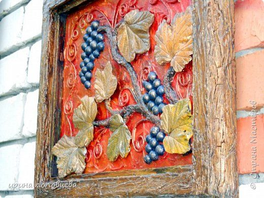 Добрый день,друзья!А я к вам-с картинами.Эти две картины-для декорирования дачи,на 2-й этаж,где обитают летом моя сестра с мужем,вот Косте эти картины и посвящены,потому что он -знатный виноградарь,выращивает вкуснейшие сорта винограда на нашем участке.А мы-с удовольствием вкушаем плоды его трудов! фото 8