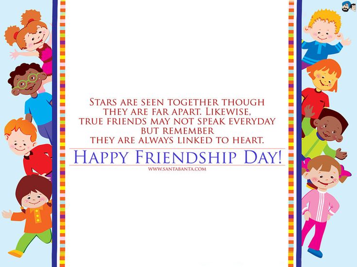 Friendship Day Messages, SMS – Happy Friendship Day Messages, SMS