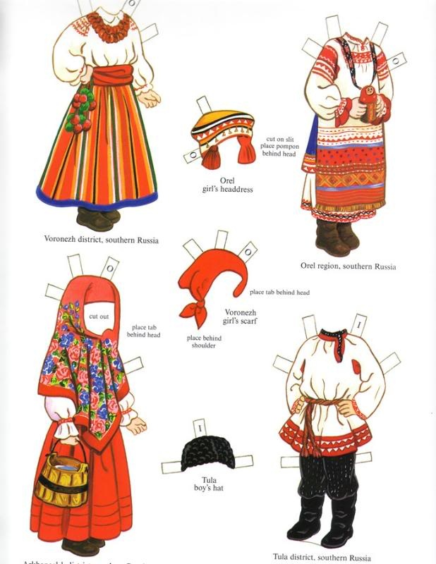 Russian Girl and Boy* Free paper dolls at Arielle Gabriel's The International Papef Doll Society and The China Adventures of Arielle Gabriel the huge China travel site by Arielle Gabriel *