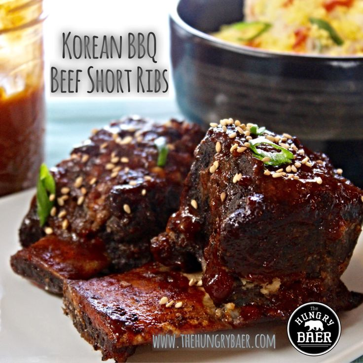 Sweet and spicy bbq beef short ribs with Asian flare that is simple to make.