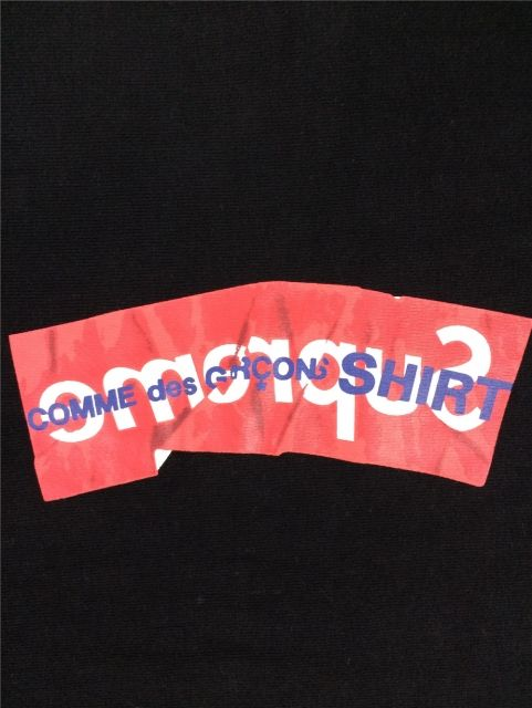 17SS Supreme x Cdg Box logo hoodie black white   Black ...