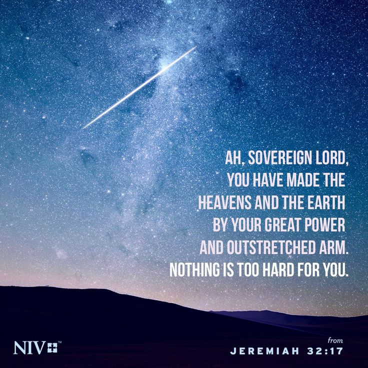 NIV Verse of the Day: Jeremiah 32:17