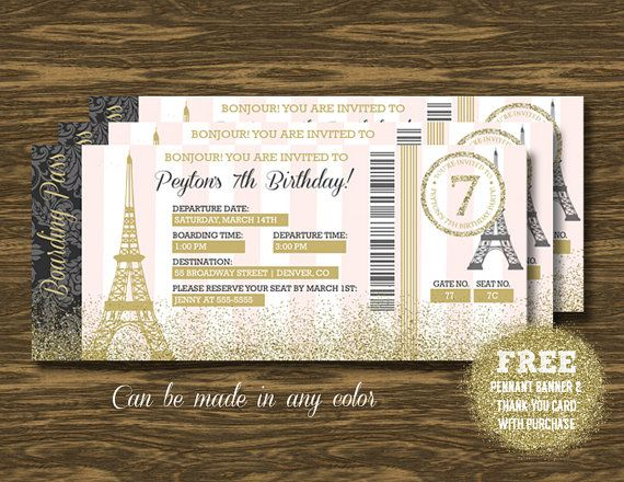 Paris Boarding Pass Invitation - Printable - FREE pennant banner and thank you card with purchase