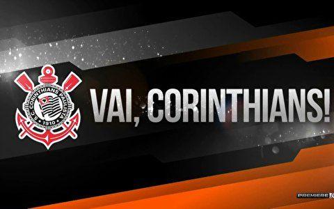 Veja aqui tudo sobre Corinthians no globoesporte.com