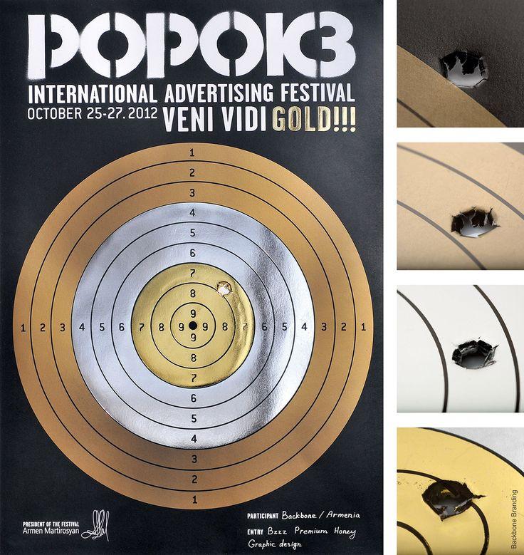 Popok 3 International Advertising Festival – Backbone Branding