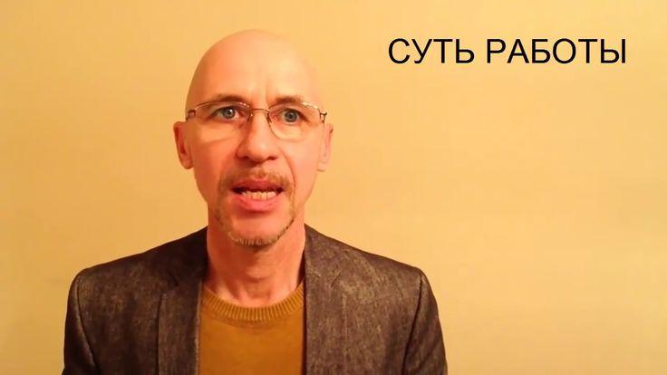"""Онлайн-Логист"" VIP - получайте от 8000 рублей в день!"