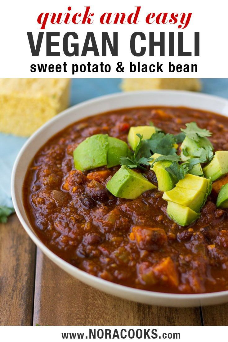 Sweet Potato Black Bean Chili- A delicious and easy vegan chili full of nutrient…