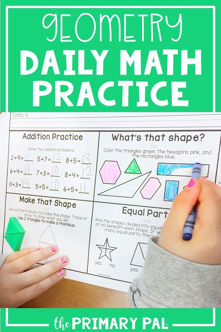 Daily Math Practice Aligned To The First Grade Common Core Geometry Standards This Is The Per Daily Math Practice First Grade Math Worksheets First Grade Math How do you do common core math addition