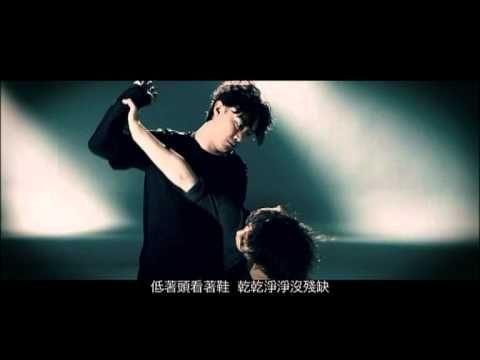 Eason 陳奕迅 - 看穿 (2011)