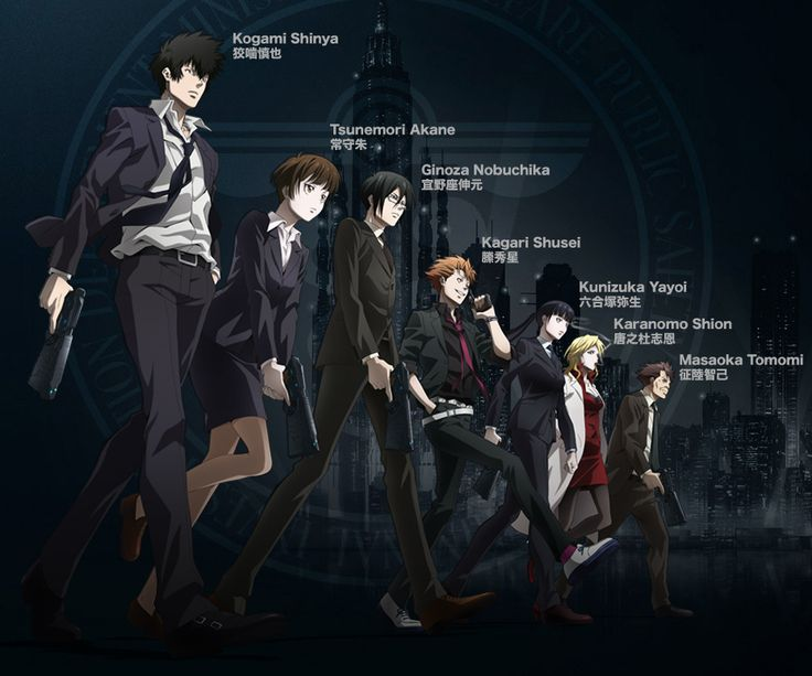 Psycho-Pass. Really good anime. Unpredictable plot. Bittersweet.