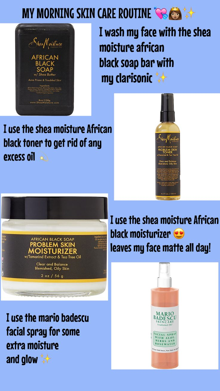 pinterest: bellaxlovee ✧☾ Skin Care products - http://amzn.to/2iSUZHs