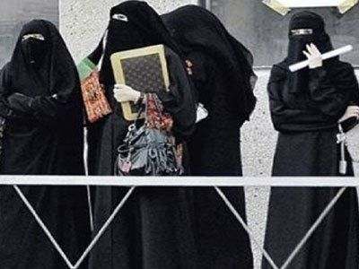 3,000 jobs for women in Saudi outsourcing centre