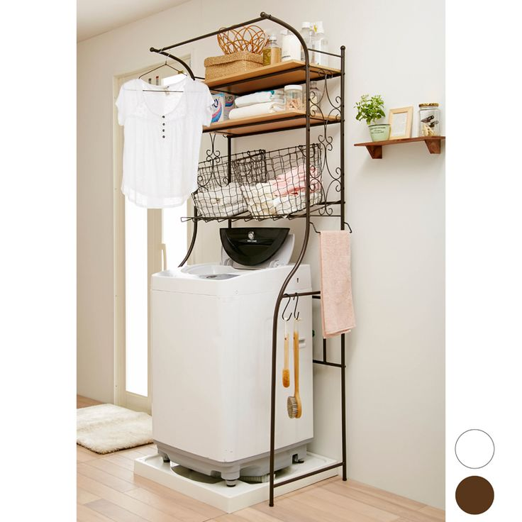 Rack for Washing machine デザイン洗濯機ラックVHW