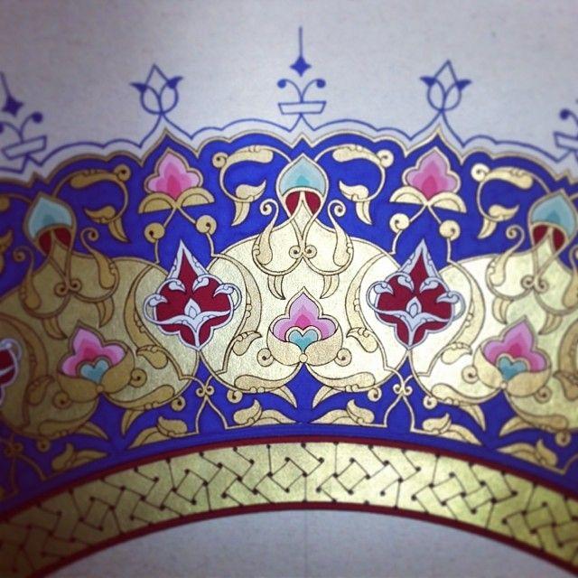 Tezhip detail