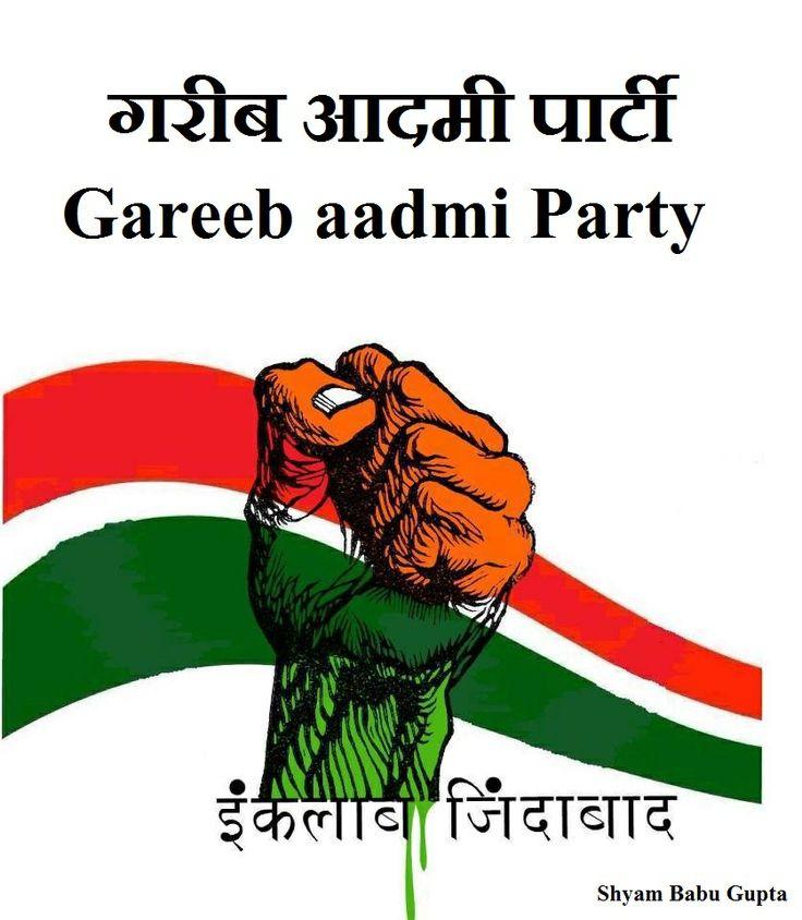 Gareeb Aadmi party mohan nagar