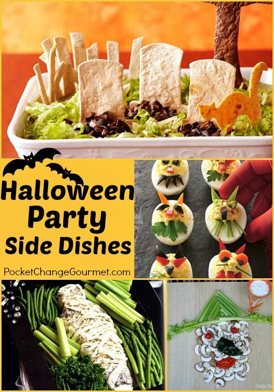 Halloween Party Side Dishes on PocketChangeGourmet.com. Your guests will rave about all the creepy side dishes served up to them from this list of Halloween party food ideas for your Halloween party. Pin for your next party!