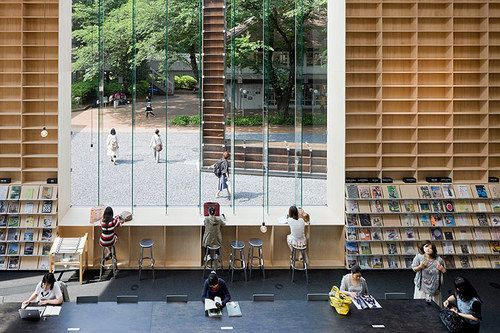 Sou Fujimoto Architects — Musashino Art University Museum & Library