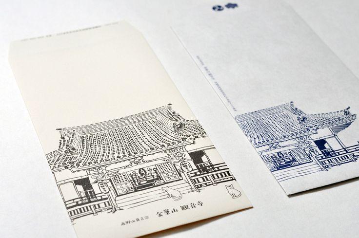 沖縄本島で戦前から残る唯一のお寺。 金武町にある観音寺の封筒、 スタンプ、手ぬぐいを企画制作しました。  沖縄戦の時、 金武に赴任した米軍人...