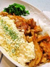 鶏胸肉のチキン南蛮風♪ レシピ・作り方 by Nao's|楽天レシピ